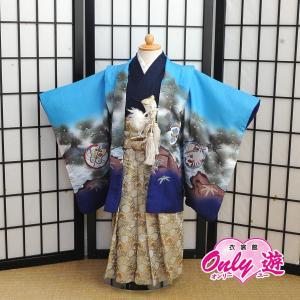 七五三 袴 男の子 着物 レンタル 3歳 袴セット 子供 花うさぎ 刺繍  03-628IM ブルー