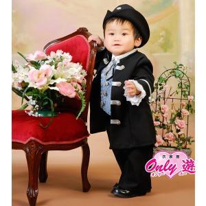 男児タキシード スーツ  ブラック クラウンプリンス|onlyyou
