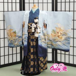 七五三 袴 ブランド/しゃれっこ 男の子 着物 レンタル 5歳 袴セット 子供  05-604IM...