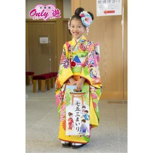 七五三 女の子 7歳 ブランド/四つ身 谷花音×ぷちぷり 子...
