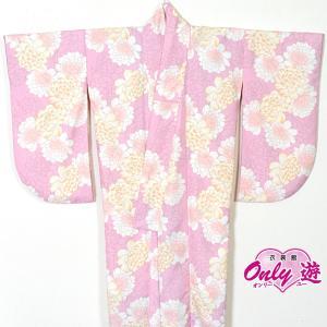 卒業式/レディース/小振袖/二尺袖/着物/結婚式/13-046OI hiromichi nakano ピンク onlyyou