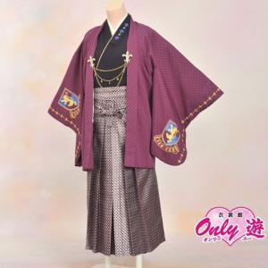 小学校卒業式/十三参り/結婚式//着物レンタル 13-541KT 紫|onlyyou