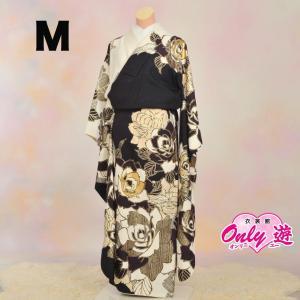 振袖セット/レンタル/振袖 ブランド/正絹/20-226IM Luxjewel 白 Mサイズ(150cm〜156cm) onlyyou