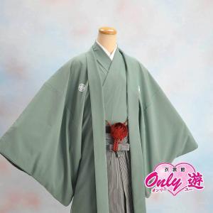 メンズ袴/男紋付羽織袴/20-506MR(7号)/結婚式/成人式/入学式/卒業式/着物レンタル抹茶|onlyyou
