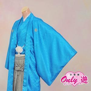 メンズ袴/男紋付羽織袴/20-600KT(6号)/結婚式/成人式/入学式/卒業式/着物レンタル ターコイズブルー|onlyyou