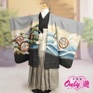 卒園式 羽織袴 和がまま 男の子 着物 レンタル 7歳 袴セット 子供 グレー  5-541MR-s onlyyou