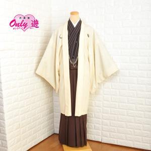 メンズ袴セット/メンズ/JAPAN STYLE/50-517MR/95-817MR/Lサイズ/成人式/卒業式/レンタル/小紋柄/白/紋付/ブランド/袴/茶縞/着物レンタル onlyyou