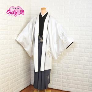 メンズ袴セット/メンズ/JAPAN STYLE/50-533MR/91-828MR/Mサイズ/成人式/卒業式/レンタル/絵羽柄/白/ブランド/袴/白/着物レンタル onlyyou