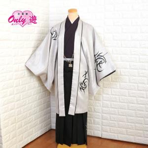 メンズ袴セット/メンズ/JAPAN STYLE/50-534MR/91-829MR/Mサイズ/成人式/卒業式/レンタル/絵羽柄/グレー/ブランド/袴/黒/着物レンタル onlyyou