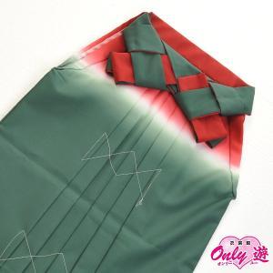 卒園/女の子/子供 袴 単品 55-425YB 赤x緑 55cm onlyyou
