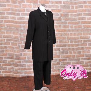 男児スーツ USA B13 USA フロックコート 黒 150cm|onlyyou