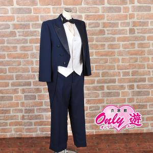 男児スーツB15 Kato エンビ服 パーティ/ピアノの発表会/結婚式/小学校卒業式/紺 160cm|onlyyou