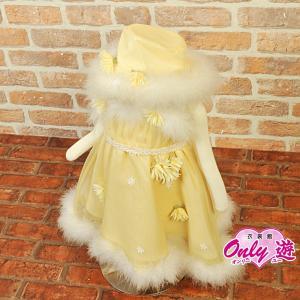 子供ドレス/90cm/B2 Proud ファードレス/リボン/イエロー/結婚式/パーティー/かわいい|onlyyou