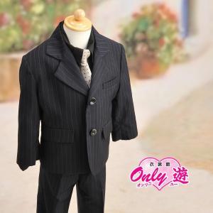男児スーツ B2/七五三/結婚式/パーティー/ピアノの発表会/ Proud 07 ストライプスーツ 黒 90|onlyyou