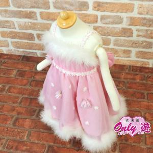 子供ドレス/90cm/B2 Proud ファードレス/ピンク/結婚式/パーティー/かわいい|onlyyou
