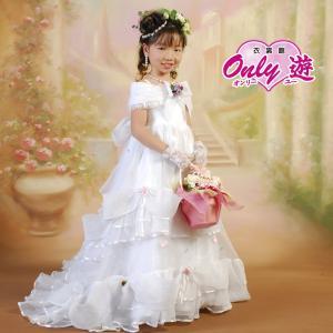 子供ドレス/100cm/G3 Kato 04 ロングドレス エリザベード 白 サイズ100|onlyyou