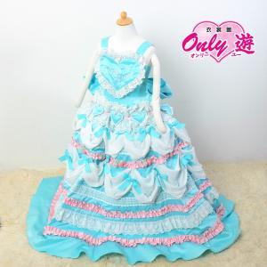 子供ドレス/120cm/G7 メゾピアノ ドレス ブルー/結婚式/パーティー/かわいい|onlyyou