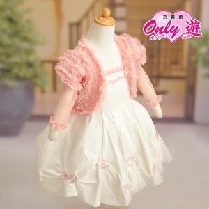 子供ドレス/120cm/G7 メゾピアノ ドレス ホワイト/七五三/結婚式/パーティー/発表会/かわいい|onlyyou