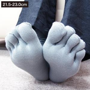 温むすび 履きやすいシルク5本指ソックス(21.5-23.0cm)  5本指 靴下 シルク 冷え 汗...