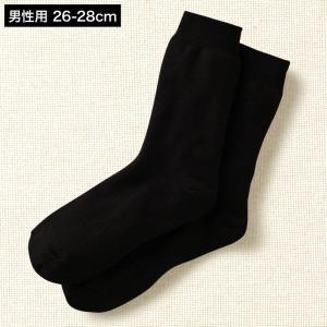 温むすび 足うら美人レギュラータイプ(男性用26-28cm) かかとケア靴下 角質 かさかさ 保湿 冷え 山忠の画像