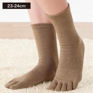 温むすび 足うら美人(毛混5本指タイプ) 23-24cm かかとケア靴下 角質 かさかさ 保湿 山忠