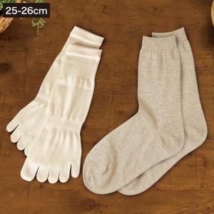 温むすび 冷えとり入門お試し2足セット カラープラス(25-26cm) 冷えとり 重ね履き 5本指 ...