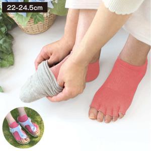 ◆品 名:ほーりぃインナーソックス ◆サイズ:22-24.5cm ◆カラー:ブラック・ベージュ・グレ...