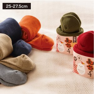 温むすび 靴下 もちっくす(25-27.5cm) メンズ ズレない 温か 冷え 山忠