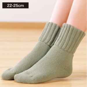 温むすび 靴下 毛布のような靴下(22-25cm) レディース すべり止め付 温か 冷え 山忠