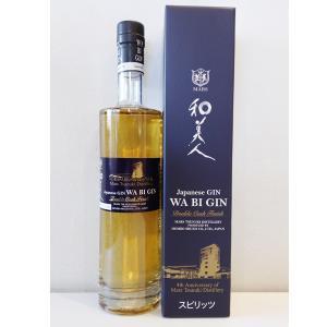 父の日 プレゼント Japanese GIN 和美人 ダブルカスクフィニッシュ 495ml (ジン 鹿児島 本坊酒造)|ono-sake