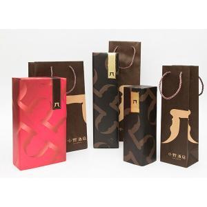 小野酒店 オリジナル紙袋|ono-sake