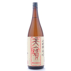 お酒 天寶一(てんぽういち) 純米吟醸 山田錦 1800ml 天宝一 (日本酒/広島県/天寶一)|ono-sake