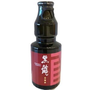 黒龍  (こくりゅう)  貴醸酒 150ml  (日本酒/福井県/黒龍酒造)   お酒|ono-sake