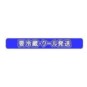 菊の司ひまわり純米生酒岩手県菊の司酒造1800ml()(要冷蔵) お酒|ono-sake|02