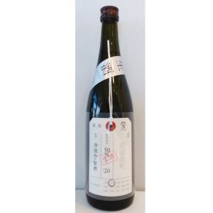 父の日 プレゼント 荷札酒 (にふだざけ) 純米大吟醸 備前雄町 720ml (要冷蔵)(日本酒 新潟県 加茂錦酒造)|ono-sake