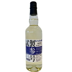 試製参号(しせいさんごう) カルダモン 700ml  (米焼酎/熊本県/豊永酒造)   お酒|ono-sake