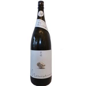 森嶋 (もりしま) 雄町 純米大吟醸 14号酵母(火入) 1800ml (要冷蔵) (日本酒/茨城県/森島酒造)   お酒 ono-sake
