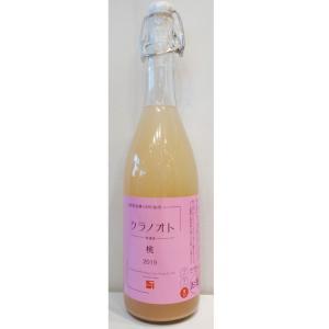 父の日 プレゼント フジクレール クラノオト 桃2019 720ml (ワイン 要冷蔵)|ono-sake