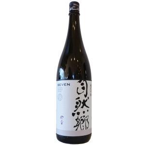 自然郷 純米吟醸 SEVEN(セブン)生詰め 1800ml (要冷蔵)(日本酒/福島県/大木代吉本店) お酒 ono-sake