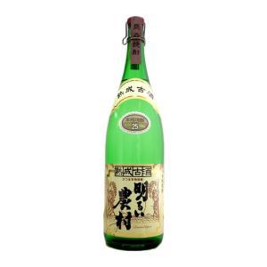 お酒 明るい農村(あかるいのうそん) 熟成古酒 1800ml (芋焼酎/鹿児島県/霧島町蒸留所)|ono-sake