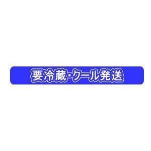 獺祭(だっさい) 寒造早槽(かんづくりはやぶね) 純米大吟醸48 しぼりたて 720ml(要冷蔵) (日本酒/山口県/旭酒造)|ono-sake|02