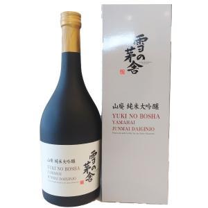 雪の茅舎  (ゆきのぼうしゃ)  山廃 純米大吟醸 720ml   (日本酒/秋田県/齋彌酒造店)    お酒|ono-sake