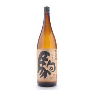 大麦焼酎 駒(こま) 25°1800ml (大麦焼酎/宮崎県/柳田酒造)|ono-sake