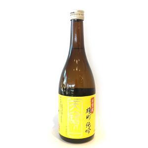 お酒 天寶一(てんぽういち) 純米吟醸 赤磐産雄町 720ml 天宝一 (日本酒/広島県/天寶一)|ono-sake