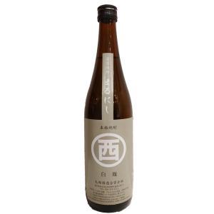 丸西(まるにし) 白麹仕込み 25°720ml (芋焼酎/鹿児島県/丸西酒造)|ono-sake