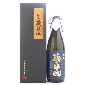極上蔵の師魂(くらのしこん)かめ壺貯蔵芋焼酎25°1800ml(芋焼酎/鹿児島県/小正醸造) お酒 ono-sake