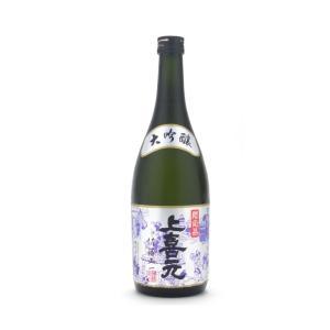2018 上喜元(じょうきげん)古流しずく採り 限定品 大吟醸 720ml (日本酒/山形県/酒田酒造) ono-sake