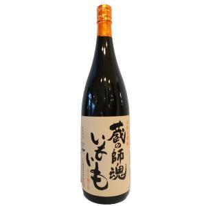 蔵の師魂(くらのしこん) いもいも 芋焼酎 25°1800ml (芋焼酎/鹿児島県/小正醸造)|ono-sake