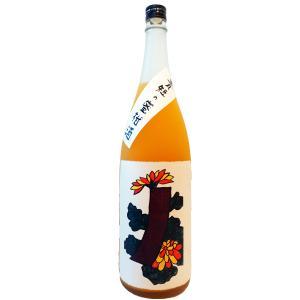 青短の蜜柑酒  (あおたんのみかんしゅ)   1800ml花札シリーズ お酒|ono-sake