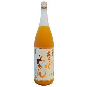 あらごしみかん 1800ml(要冷蔵)|ono-sake